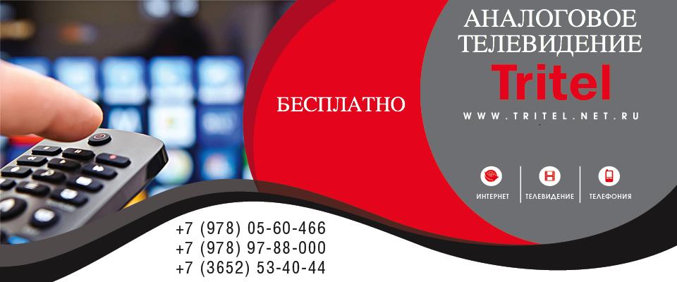 atv-free-950