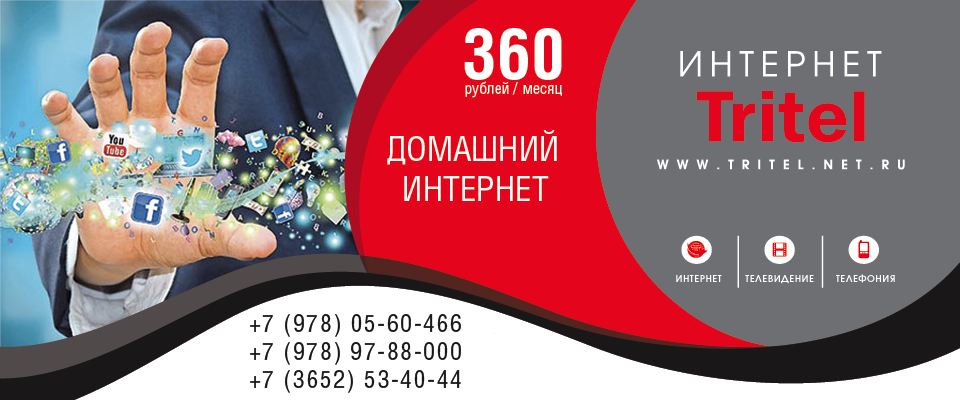 internet-950