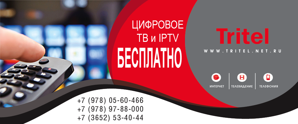 ctv-action-950